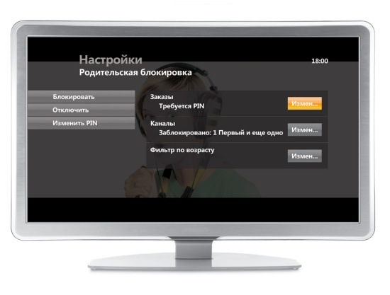 Порно ip tv beeline