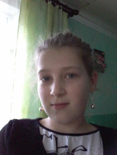 Екатерина Блошко, 19 сентября 1999, Минск, id191477646