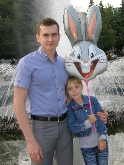 Андрей Ошурко, 9 декабря 1990, Киев, id138066718