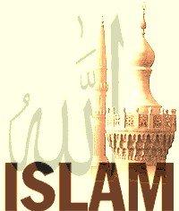 знакомства мусульмане ислам minibb