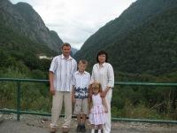 Алексей Найденышев, 1 сентября 1990, Саранск, id105032251