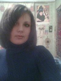 Людмила Довгач, 9 октября 1989, Полтава, id130524648