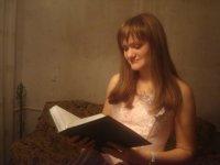 Лера Турищева, 11 января , Хохольский, id18073688