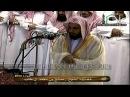 Regen in Mekka Ishaa Gebet - Rain in Mecca - Ishaa - 17.03.2011 ||HD||