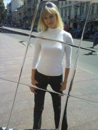 Марта Коваль, 4 мая 1991, Львов, id45981215