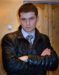 Romario Malishev, 7 июля , Ровно, id51513134