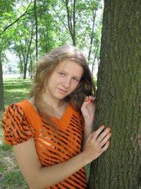 Ангел-Которого Не-Любят, 16 августа 1992, Горловка, id62553505