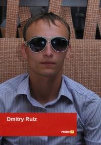 Димка Rullez