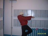 Маша Долина, 15 апреля 1997, Пермь, id75289117