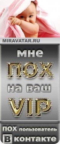 Sava Nise, 24 января , Барановичи, id87873823