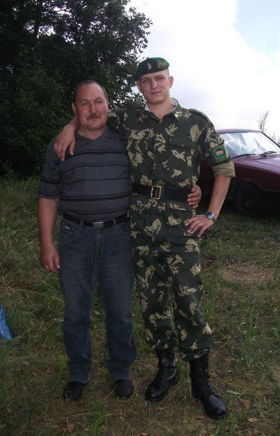 Artem Vorobei, 19 мая 1994, Городище, id105371559