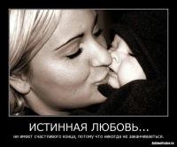 Натали Сидорова, 12 октября 1989, Саратов, id103441372