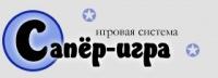 Сапер Сапер, 21 июля 1988, Москва, id125364031