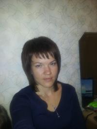Марина Пак, 30 марта 1980, Москва, id135355096