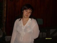 Татьяна Драница, 3 июня , Борисов, id150355518