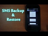 Android: How to Backup and Restore SMS