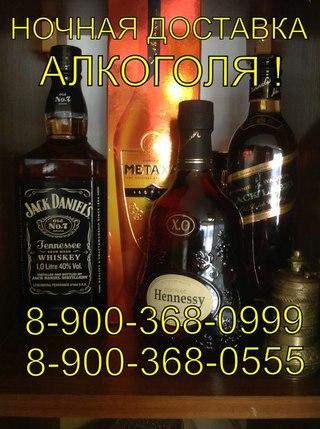 Хотворение о вреде алкоголизма