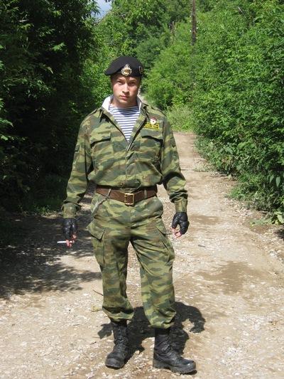 Никитос Дранишников, 6 августа 1990, Пермь, id22946866