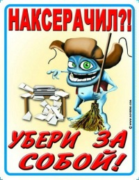 Коля Полтавский, 16 марта 1991, Рени, id111157690