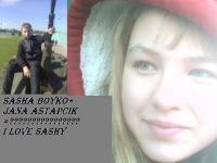 Jana Astapcyk, 7 июля , Минск, id116332416