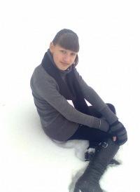 Карина Ершь, Брест, id127018885