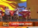 23 сентября 2013 Новости Рен ТВ Армавир