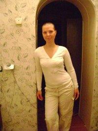 Алена Дмитриева, 29 февраля 1984, Кременчуг, id50602544
