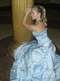 Наталия Герасимчук, 11 июля 1989, Москва, id59384908