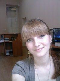 Алина Хубулова, 17 октября , Белореченск, id72393505