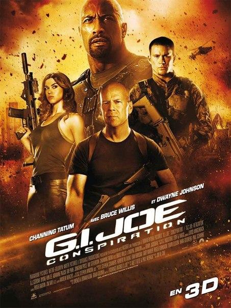 отзыв о G.I. Joe: Бросок кобры 2