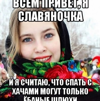 Тимофей Лысков, Сергиев Посад, id220500725