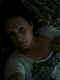 Леся Романова, 29 апреля , Рязань, id122798568