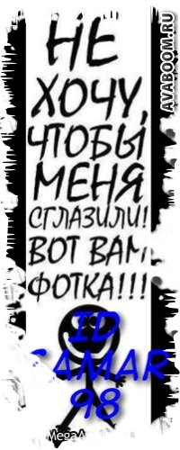 Дима Самарин, 30 ноября 1998, Екатеринбург, id58303850