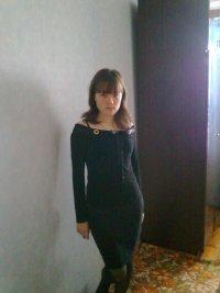 Ирина Логинова, 17 апреля 1990, Йошкар-Ола, id72443860