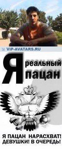 Давив Белль, 25 сентября 1988, Киров, id76730628