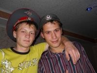 Игорь Зверев, 28 августа , Киров, id82083334