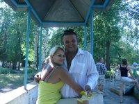 Ирина Токарева, 13 июня , Уфа, id95774675