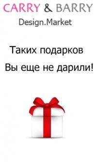 Креативные подарки на день рождения своими руками