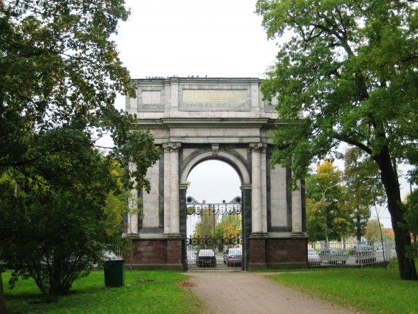 Гатчинские мраморные ворота