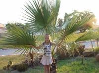 Арина Никитина, 18 июля , Самара, id64203286