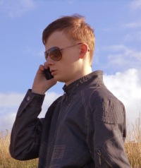 Дмитрий Борисов, 24 июня 1993, Чистополь, id74788066