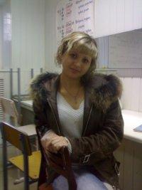 Екатерина Ковырзина