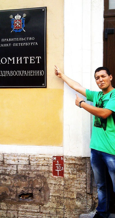 Дмитрий Фроленко, 7 января , Санкт-Петербург, id1891224