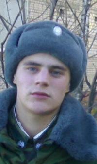 Заур Юнусов, 14 ноября 1984, Бутурлино, id133630892