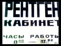 Arctic Monkey, 16 апреля 1993, Евпатория, id25935321