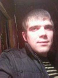 Андрей Марчук, 6 июля 1989, Кривой Рог, id65931840