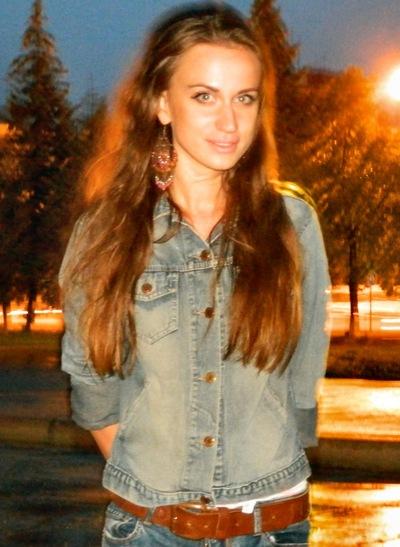 Maria Kulak, 17 марта 1989, Уфа, id5248305