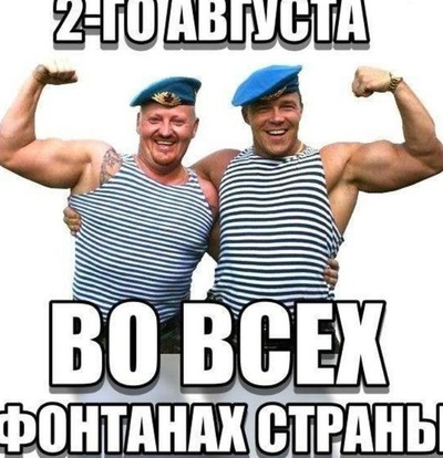 Елена Быкова, 1 октября , Великий Устюг, id52840746