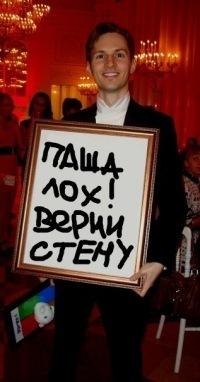 Саша Горшков, 24 апреля 1988, Киев, id120134601
