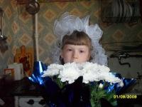 Анна Морева, 18 ноября , Уфа, id130501392